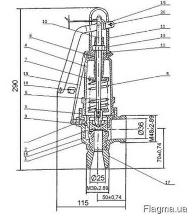 Клапан предохранительний уф55105-025