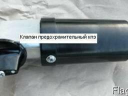 Клапан предохранительный универсальный кпэ. 06. 020 А
