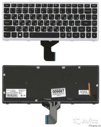 Клавиатура Lenovo IdeaPad Z400 Z400A Z400T Русская