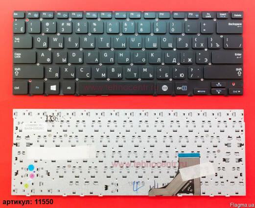 Клавиатура Samsung Np530u3b, 530U3B - Новая Рус.