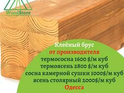 Клееный брус. Склейка древесины под заказ