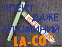 Клеевой карандаш (зеленый) LA-CO