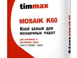Клей белый для мозаики и мрамора Timmax Mosaik К 60, 20 кг.