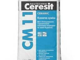 Клей Ceresit CM 11