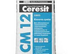 Клей Ceresit CM 12 для керамогранита