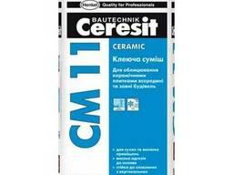 Клей Церезит СМ-11 д/плитки 25кг
