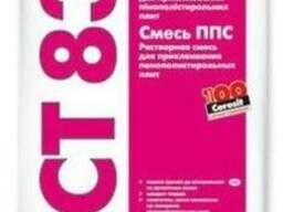 Клей Церезит СТ 83