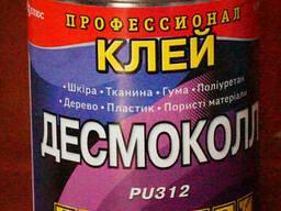Клей Десмакол, железная банка 650 грамм (Киев)