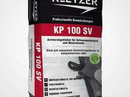 Клей для армирования пенопласта и приклейки минваты Kleyzer