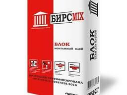 """Клей для газобетона """"Блок"""" Бирсmix / 25 кг."""