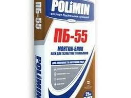 Клей для газобетона Polimin мешок 25 кг
