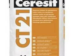Клей для газобетонных блоков Церезит СТ 21