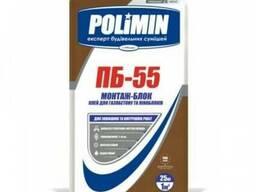 Клей для газоблока Полимин ПБ-55