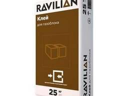 Клей для газоблока Ravilian / 25 кг. . Доставка