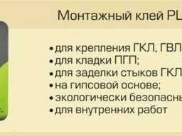 Клей для гипсокартона Ивсил Пласт 30кг