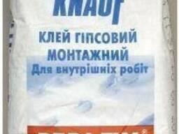 Клей для гіпсокартону Перлфікс Київ мінімальні ціни