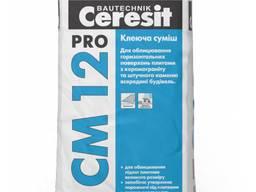 Клей для керамогратита Ceresit CM 12 Gres