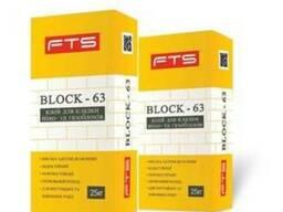 Клей для кладки піно- та газоблоків BLOCK 63