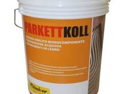 Клей для паркета Parkettcoll Listoni 20 кг