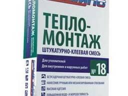 Клей для пенопласта и базальтовой ваты РусГипс № 18