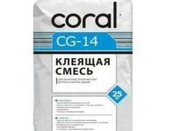Клей для пенопласта Корал ЦГ 14 25 кг (приклеивание)