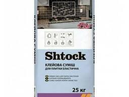 Клей для плитки еластична Шток (Shtock), 25 кг