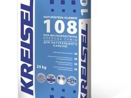 Клей для плитки Kreisel 108 белый для натурального камня