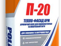 Клей для приклейки и армировки ППС и МВ Полимин П-20 , 25 кг