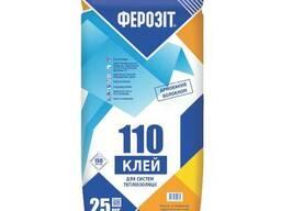 Клей для систем теплоизоляции Ферозит 110 армированный. ..