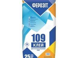 Клей для теплоизоляционных плит Ферозит 109 25кг