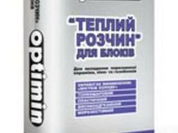 Клей для газобетона (Optimin)
