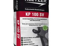 Клей KLEYZER PRO KP-100SV для пенополистирола и мин. ваты (армировка), 25 кг