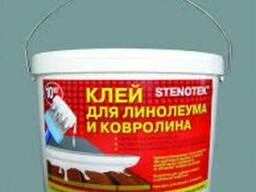 Клей для ковролина Клей для линолеума Мастер супер Украина