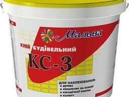 Клей КС-3 Мальва для паркета, линолеума, керамической плитки