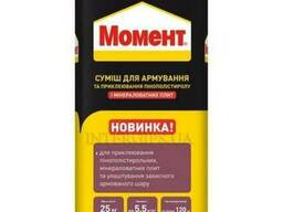 Клей Момент для плитки, 25 кг Харьков