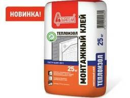 Клей монтажный Теплоизол 25 кг. Старатели