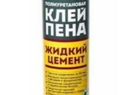 Клей-пена BeLife (жидкий цемент), 850мл ОПТ
