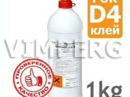 Клей полиуретановый D4 для дерева Chemolan (Чемолан) В45