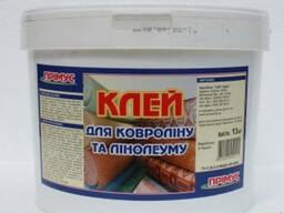 """Клей """"Примус"""" для ковролина и линолеума. 13 кг"""