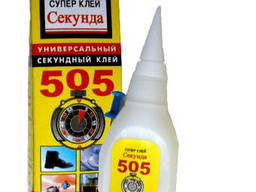 Клей универсальный 505, 20г
