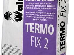 Клей Walrus TERMO FIX2