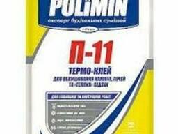Клея Polimin