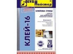 Клеящая смесь Будмайстер Клей-16 цементная термостойкая