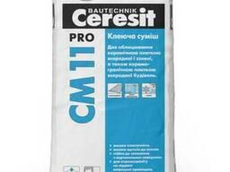 Клеящая смесь для плитки Ceresit CM 11 Pro, 27кг