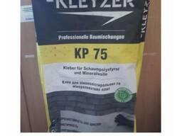 Клеящая смесь kleyzer kp-75sv для приклеивания и армирования