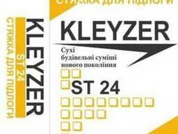 Kleyzer ST 24 - Стяжка для пола цементная - 25кг