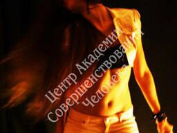 Клубный танец обучение Измаил, Go-Go dance, Клубная Латина