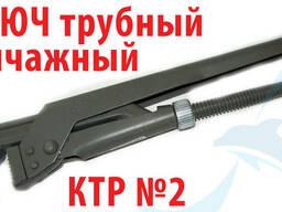 Ключ трубный рычажный КТР №2