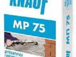 Кнауф МП 75 гіпсова штукатурка 30 кг