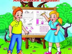 "Книга ""English ABC. Английский алфавит игра-домино"""